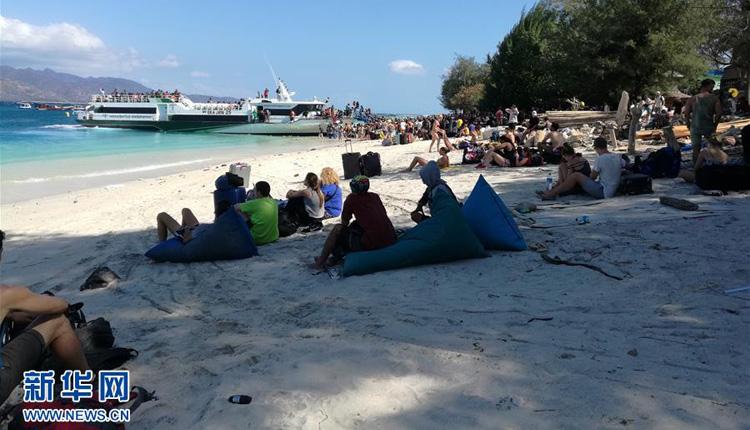 印尼全力转移龙目岛震区受困游客 已有39名中国游客撤