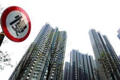 住建部召开部分城市房地产工作座谈会:楼市调控不力