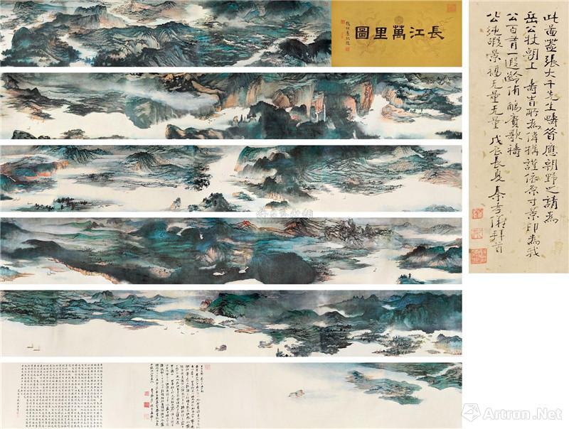 朱浩云:历代名家画《长江万里图》解读