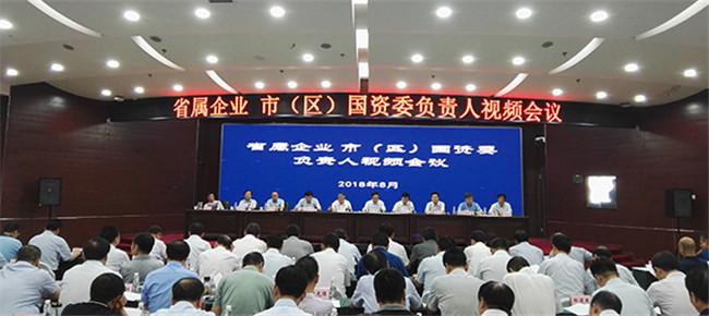 1至7月陕西省属企业实现营业收入6240亿元 国企改革顺