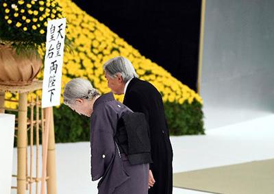 """日本明仁天皇在""""8・15""""战败日表示深刻反省"""
