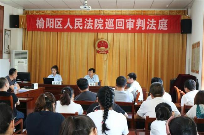 """榆林榆阳沙河路街道办事处开展""""巡回法庭进社区""""普法"""