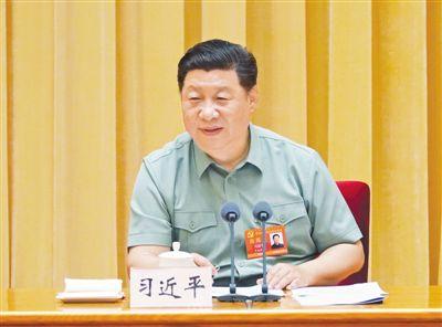 习近平:全面加强新时代我军党的领导