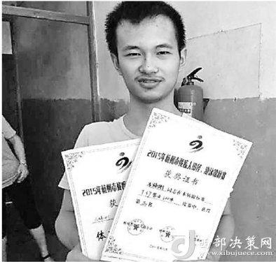 脑瘫少年高考超过一段线47分  带着妈妈的期望远赴北京