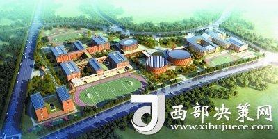 """北京城市副中心开建12年一贯制""""北京学校"""""""