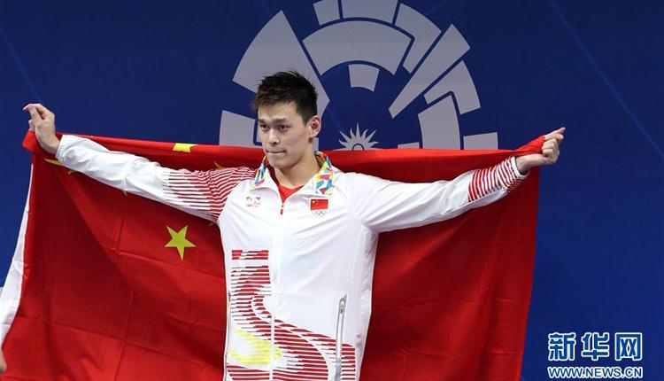 男子800米自由泳:孙杨夺冠