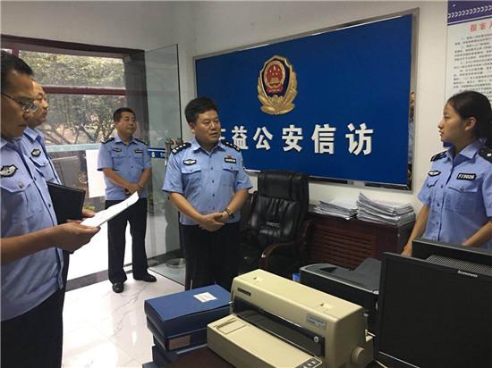 铜川市公安局副局长刘金祥深入王益分局督导检查窗口单
