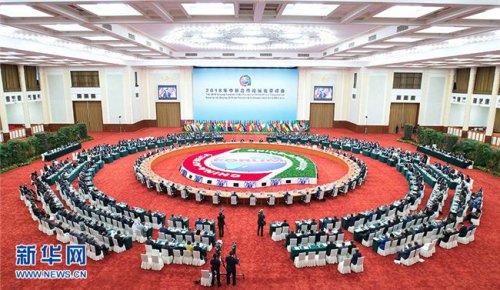 北京峰会圆桌会议:习近平主持通过北