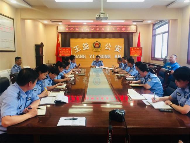 铜川王益分局组织召开秘书政务工作推进会