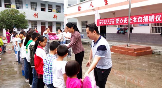 """汉中镇巴县红十字会发放""""爱心安全书包""""关爱贫困儿童"""
