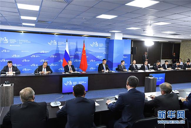 习近平和俄罗斯总统普京共同出席中俄