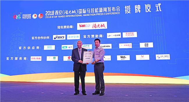 2018西安(阳光城)国际马拉松赛将于10月20日开跑