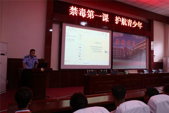 铜川印台公安分局禁毒大队开展禁毒知识专题讲座活动
