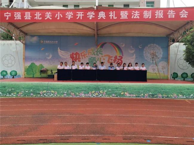 """汉中宁强交警筑牢""""开学季""""校园安全宣传防线"""