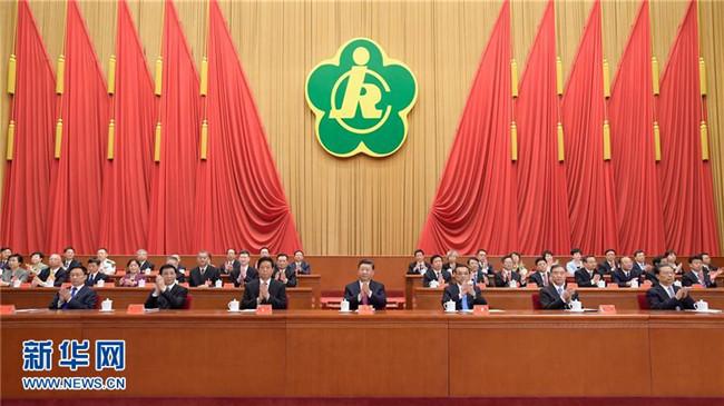 中国残疾人联合会第七次全国代表大会