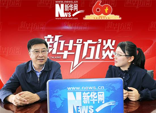 """徐晓平:宁夏全域旅游绘就""""塞上江南 神奇宁夏""""美丽"""