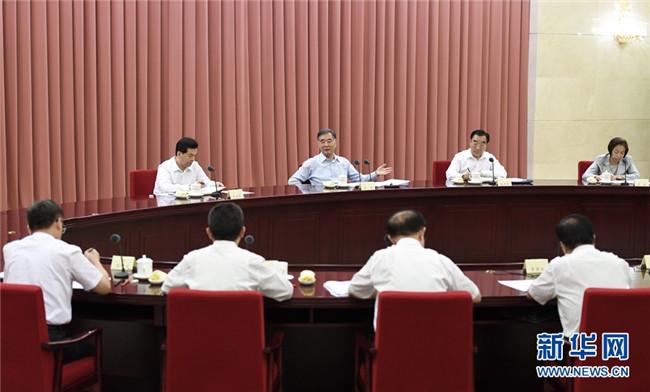 汪洋:牢牢把握新时代人民政协新方位新使命