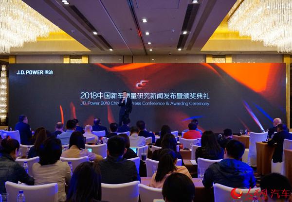 新上市车型问题增多 J.D. Power发布中国新车满意度研