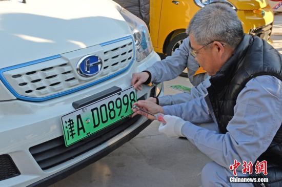 报告:中国新能源车市场进入向成长期过渡的关键阶段