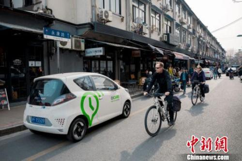 多地出台政策促新能源汽车发展 公共机