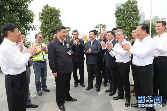 习近平:高举新时代改革开放旗帜 把改