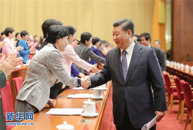 中国妇女十二大开幕 习近平等到会祝贺