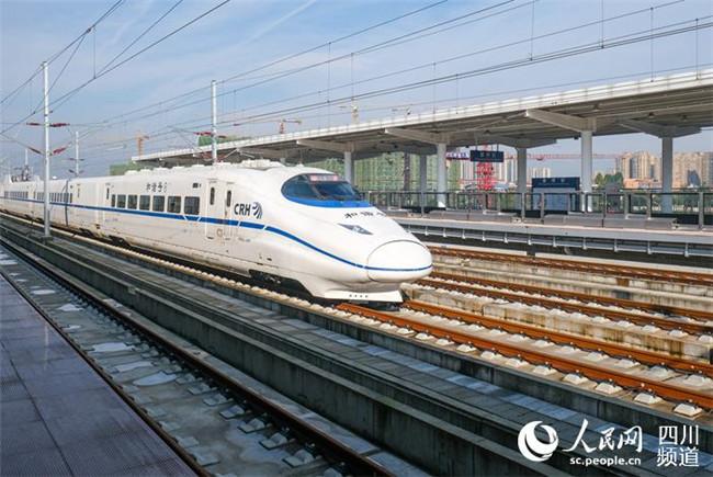 新建成都至蒲江铁路进入运行试验阶段