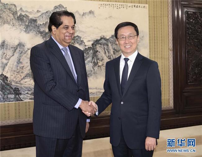 韩正会见新开发银行行长卡马特