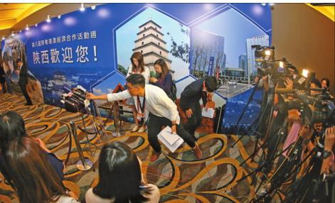 陕港合作:共享新机遇 同心促发展