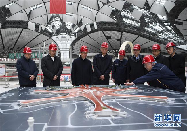 韩正调研北京大兴国际机场建设