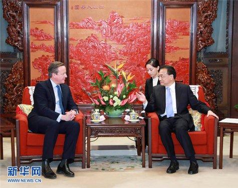 李克强会见英国前首相卡梅伦