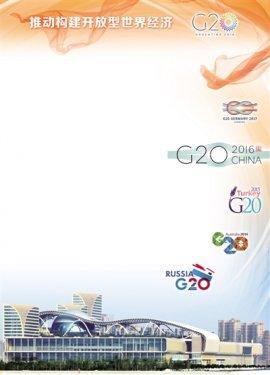 习近平主席G20峰会金句
