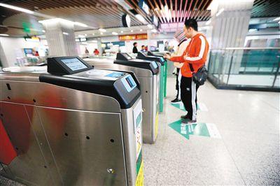 西安地铁闸机改造 所有闸机都能扫支付宝微信