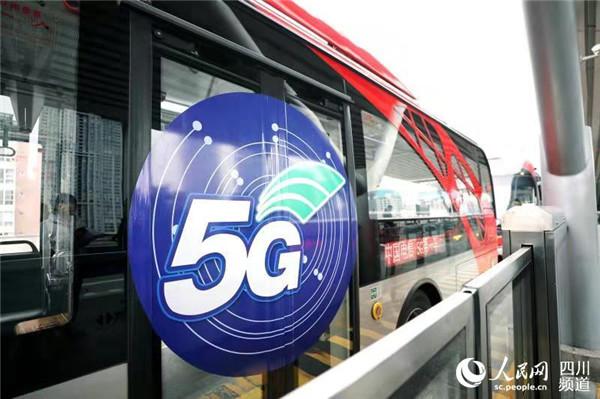 成都开通全国首条5G精品环线 市民可预约体验