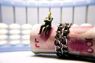 稳健不变 货币政策定向特征将突显