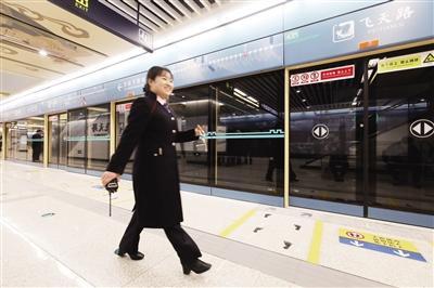 西安地铁四号线今开通 衔接火车站续接机场线
