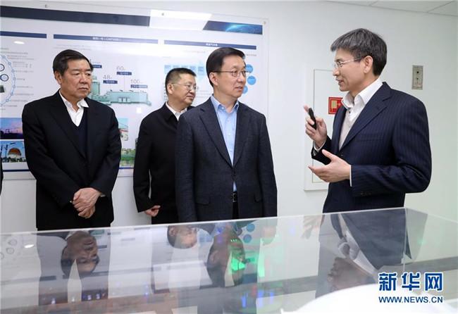 韩正:全力保障国家能源安全 推动能源高质量发展