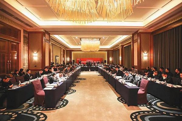 行业领军企业齐聚西咸,共话能源金融贸易区发展新蓝图