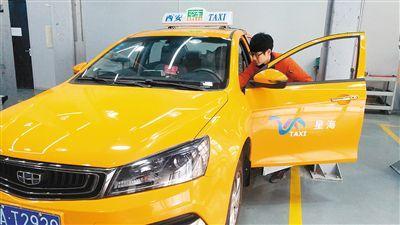 西安甲醇出租车售后服务网点已达18个
