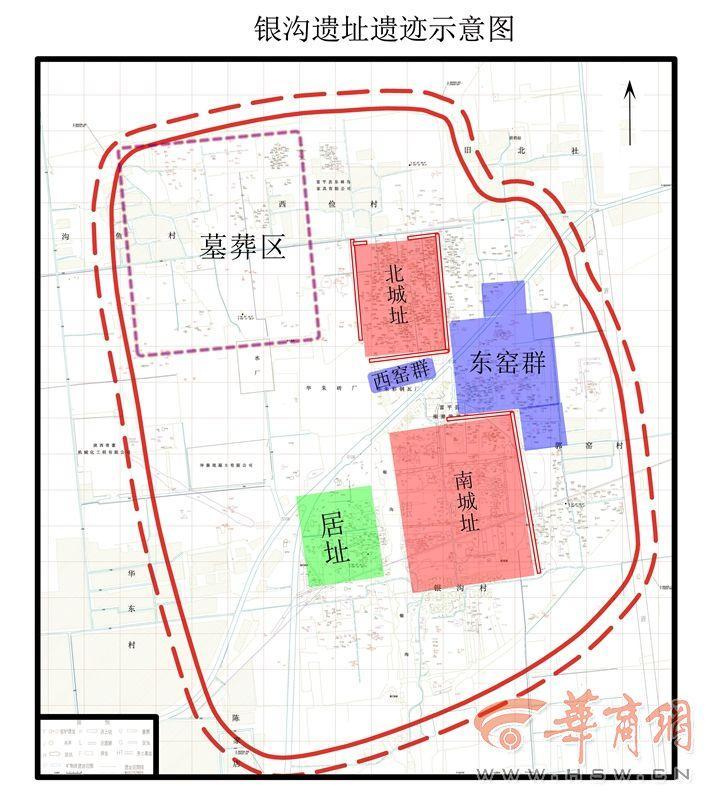 陕西考古公布重大考古发现:富平银沟遗址为唐宋县城所在地【2】