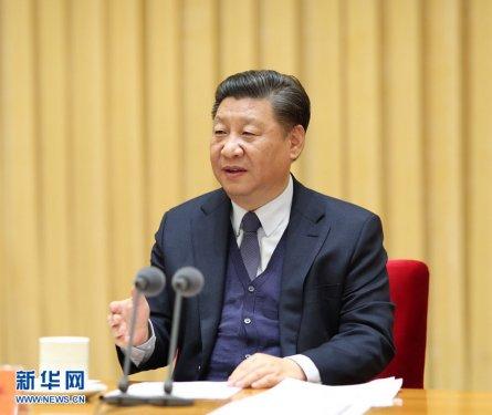 习近平出席中央政法工作会议并发表重