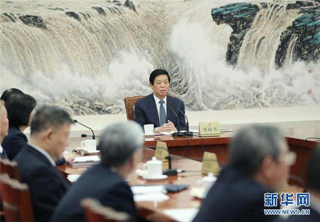 栗战书主持召开十三届全国人大常委会第二十次委员长