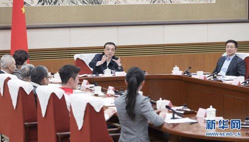 李克强:政府要着力解决民生重点难点问题