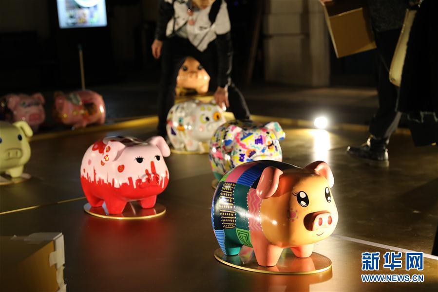 (社会)(2)小猪快来