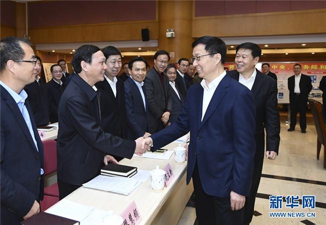 韩正调研税务总局:把减税降费政策落实好执行好