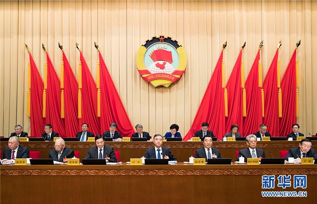 汪洋出席全国政协十三届常委会第五次会议开幕会