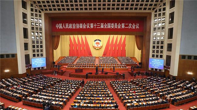 全国政协十三届二次会议在京开幕 习近