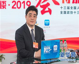 韩峰:提质增效升级是企业高质量发展的方向