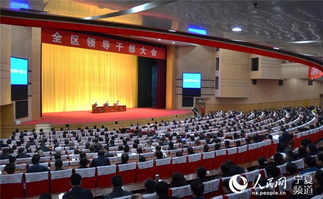 宁夏传达学习全国两会精神 安排部署学习宣传贯彻工作
