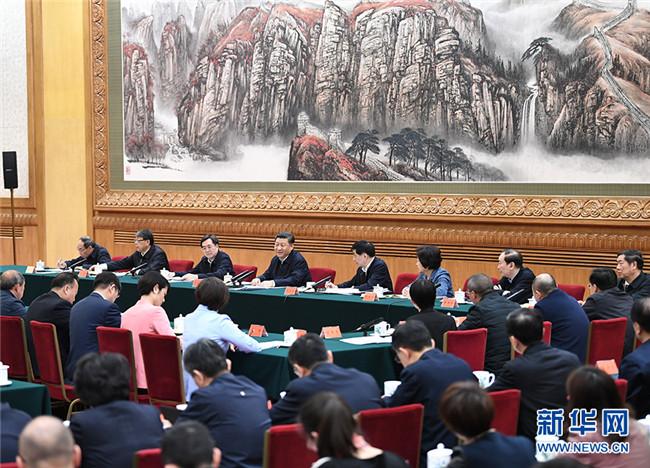 习近平:用新时代中国特色社会主义思